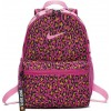 Nike Brasilia Just Do It Mini Backpack Jr
