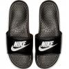 Nike Benassii JDI