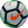 Nike LFP Strike